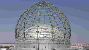 FRP composite structure