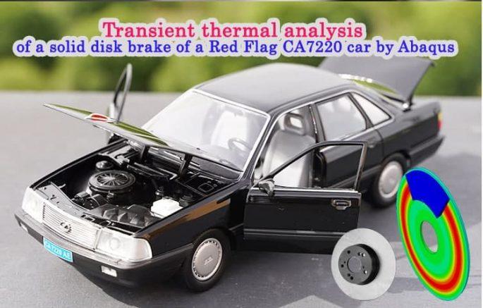Hongqi-CA7220-AE_abaqus-disk-pad-brake-analysis
